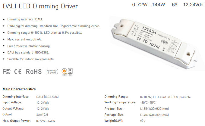 DALI Led Dimming Driver,12-24V 6A*1CH Constant Voltage Dali Low Voltage Driver